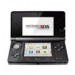 Cosmo Black 3DS, a must-have portable gaming console for any trendy person, such as this DJ!